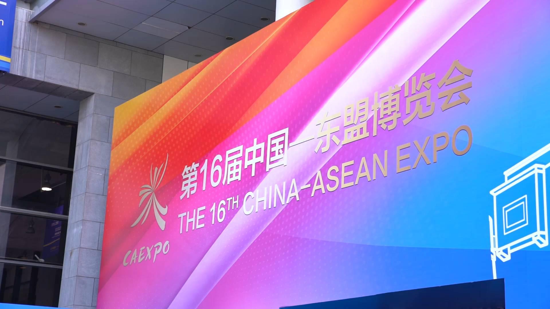 """共建""""一帶一路""""引領下的中國—東盟合作新篇章"""