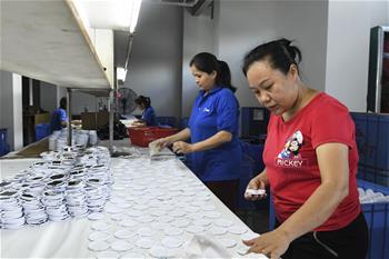 廣西防城區:精準扶貧助搬遷群眾安居樂業
