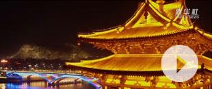 桂林山(shan)水甲天下 古韻(yun)文化更(geng)醉人