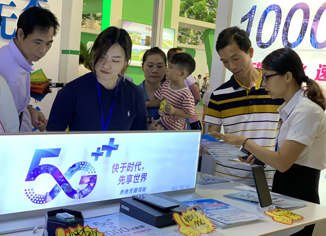 5G正式(shi)商用︰廣西(xi)5G手zhi)  lai)首個需(xu)求高峰