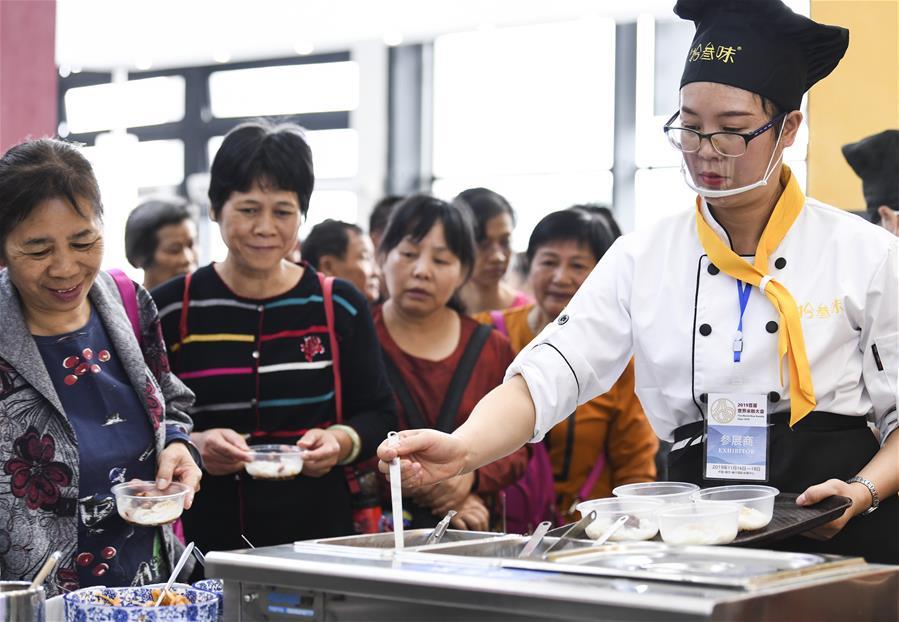 世界米粉大會在廣西南寧舉行