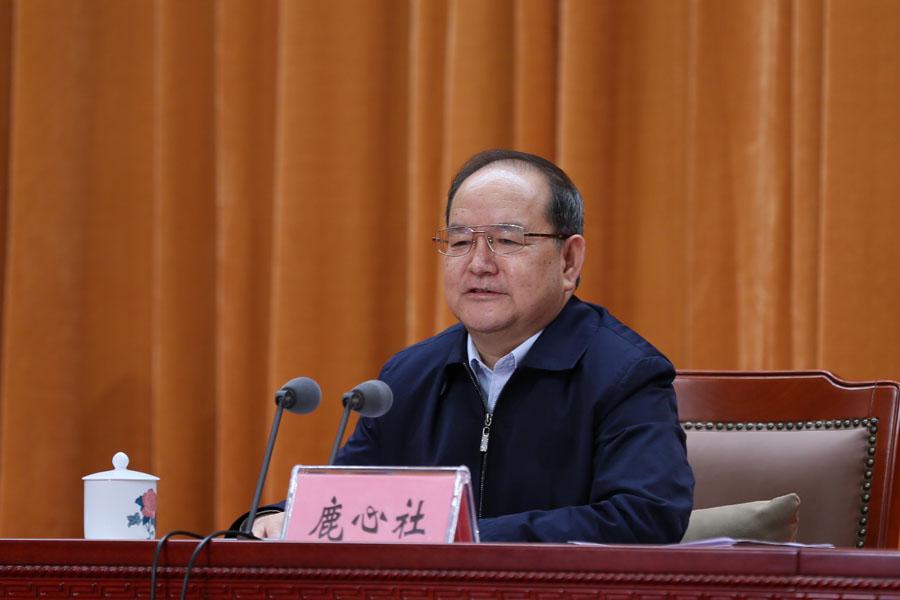 自治區黨委書記、自治區人大常委會主任鹿心社在2019年廣西文化旅遊發展大會上講話