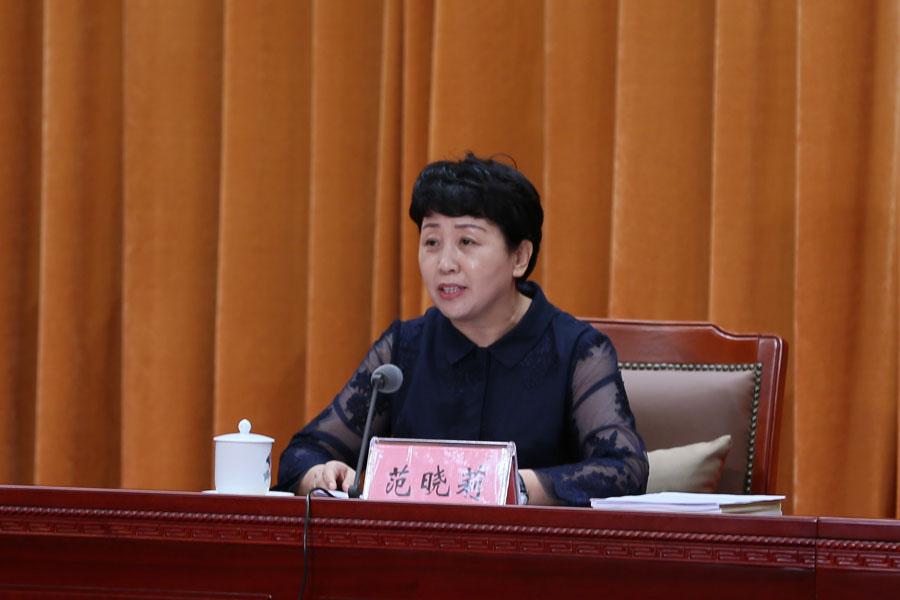 自治區黨委常委、宣傳部部長范曉莉宣布2021年廣西文化旅遊發展大會承辦城市