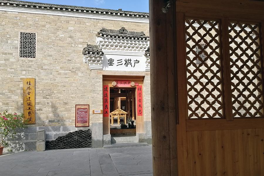 桂林漓水人家景區