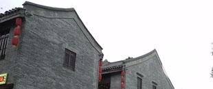 """60秒帶您領(ling)略南寧""""三街(jie)兩巷""""古風民韻(yun)"""