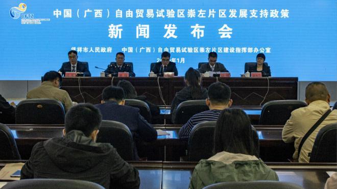 廣西憑祥釋放政策紅利支持自貿區發展