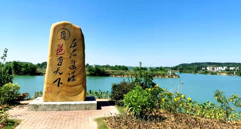 半島古村(cun)落(luo) 匯流左右江