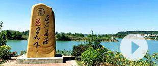半島古村落(luo) 匯流左右江