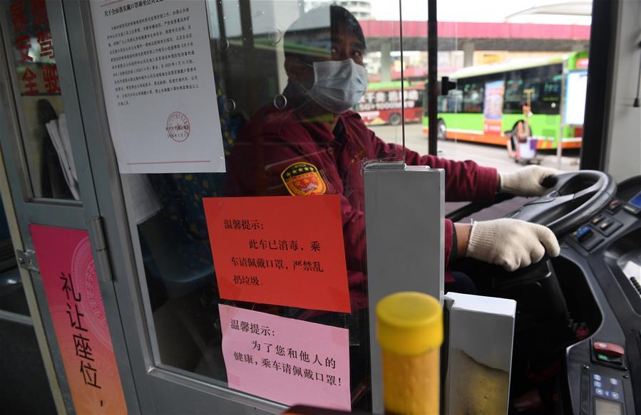 南寧公交:加強疫情防控