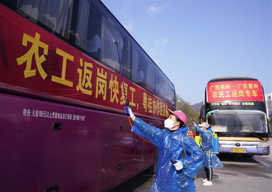 廣西發送首批粵桂(gui)扶(fu)貧勞務(wu)協作返崗專車