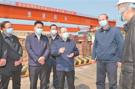 鹿心社在貴港調研指導新冠肺炎疫情防控和經濟社會發展工作