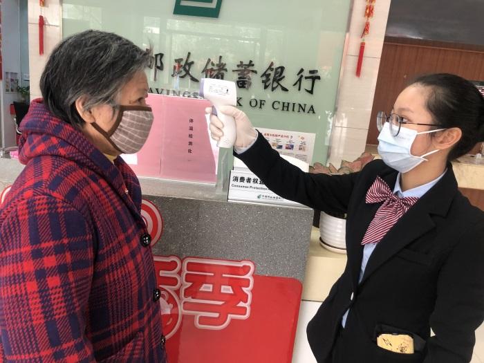 郵儲銀行廣西區分行:多措並舉助力抗疫阻擊戰