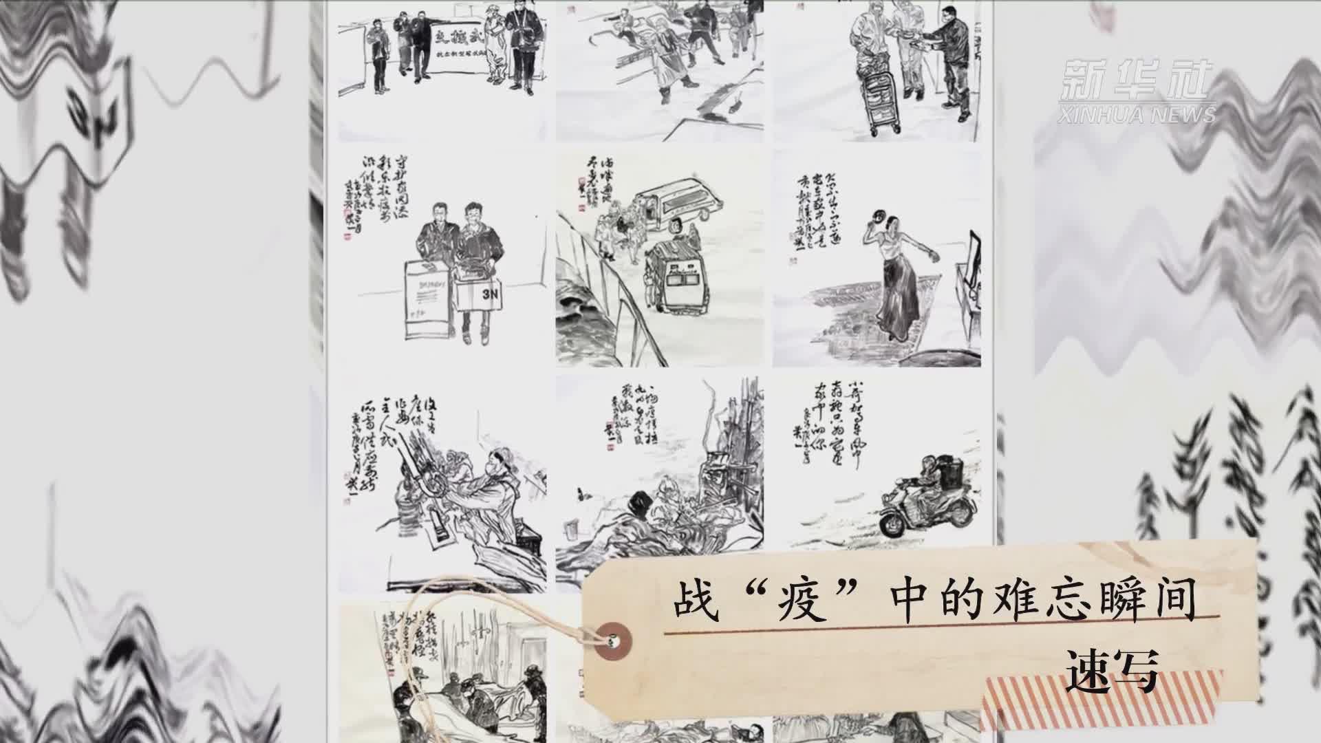 """速寫︰戰""""疫""""中的難忘瞬間(jian)"""