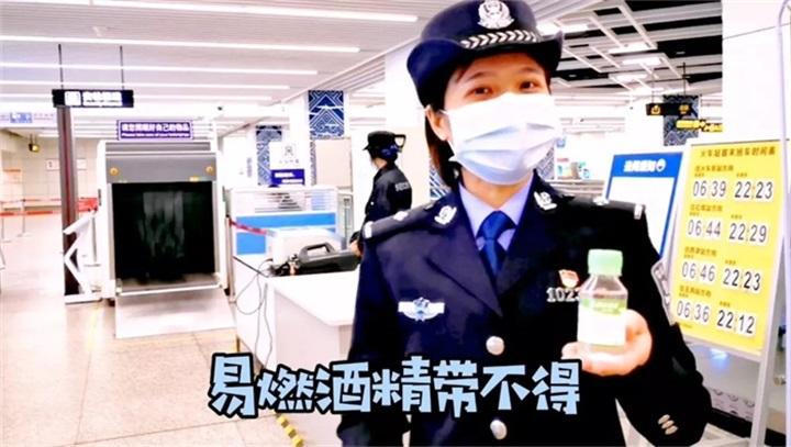 民警(jing)快板(ban)說防疫,听一遍(bian)就(jiu)忘(wang)不了(liao)!