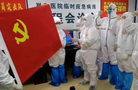 """廣西""""小湯山醫院""""5名醫務人員火線入黨"""