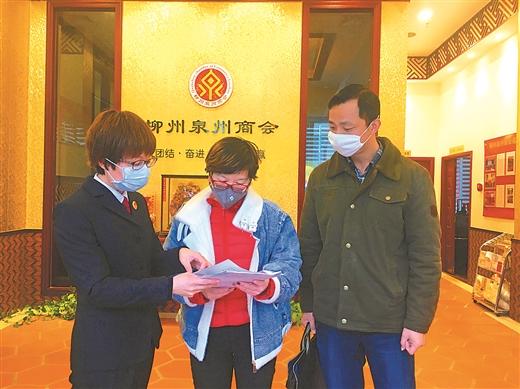 我(wo)區司法行政系統開展疫情防控法治宣傳教(jiao)育綜述