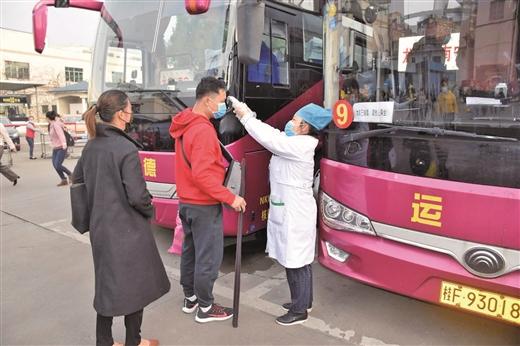 龍州205名務工人員免費乘車前往廣東返崗復工