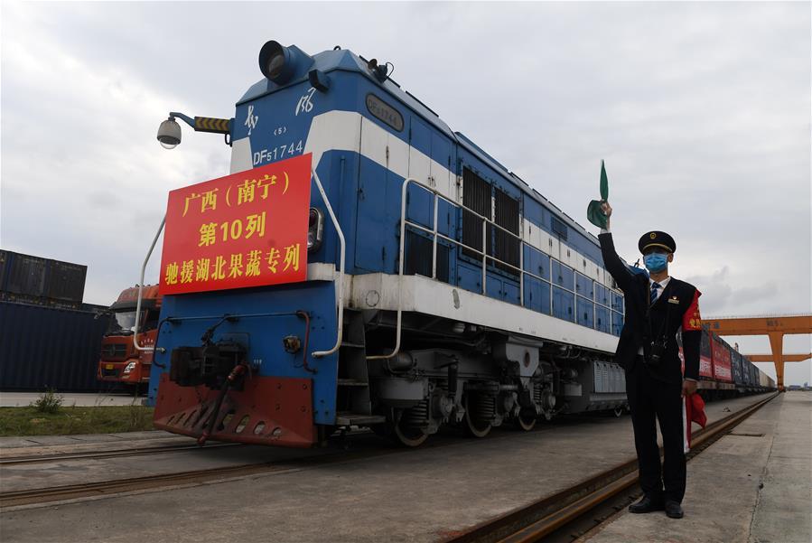 廣西第10列馳(chi)援湖北果蔬專列發車