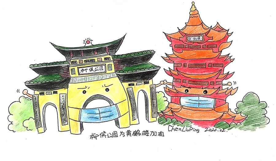 柳州高級中學美術作品