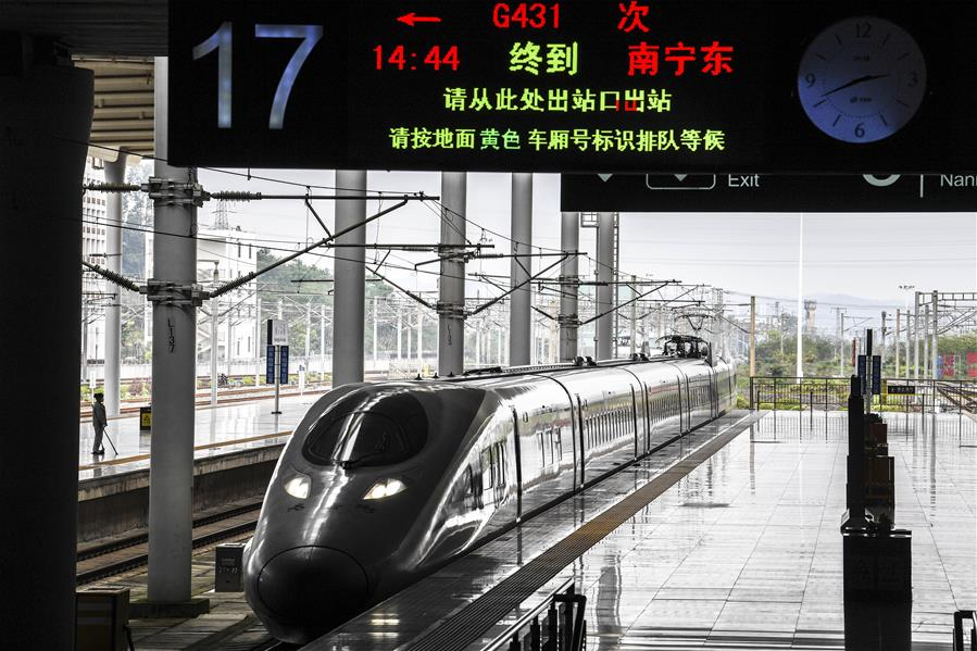 """武漢""""解封""""後首趟始發出省高鐵列車抵達南寧"""