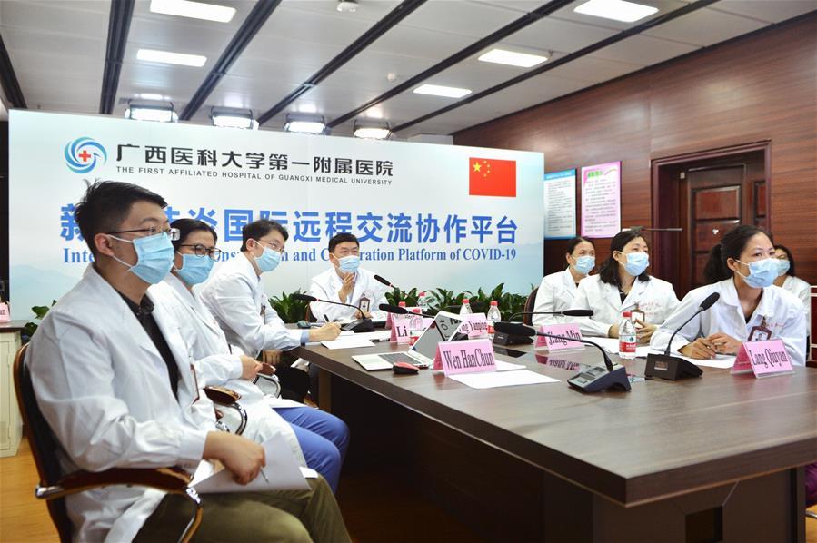 """廣西醫科大學第一附屬醫院與柬埔寨多家醫院""""雲""""分享防疫經驗"""