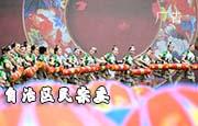 廣西民宗委