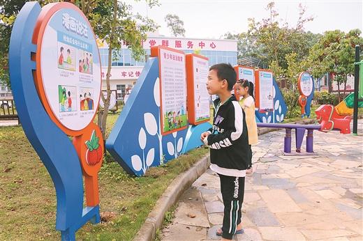 鹿寨縣(xian)首(shou)個村級法治文化主題(ti)公(gong)園開園