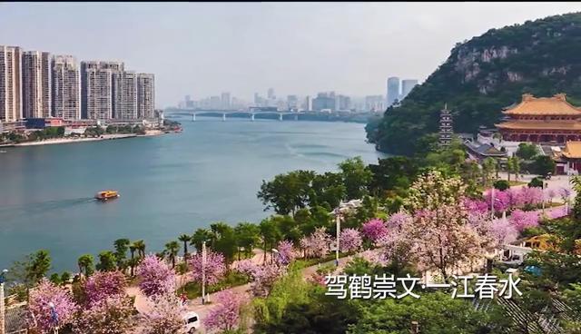 廣西柳州:魚峰十勝風景美如畫