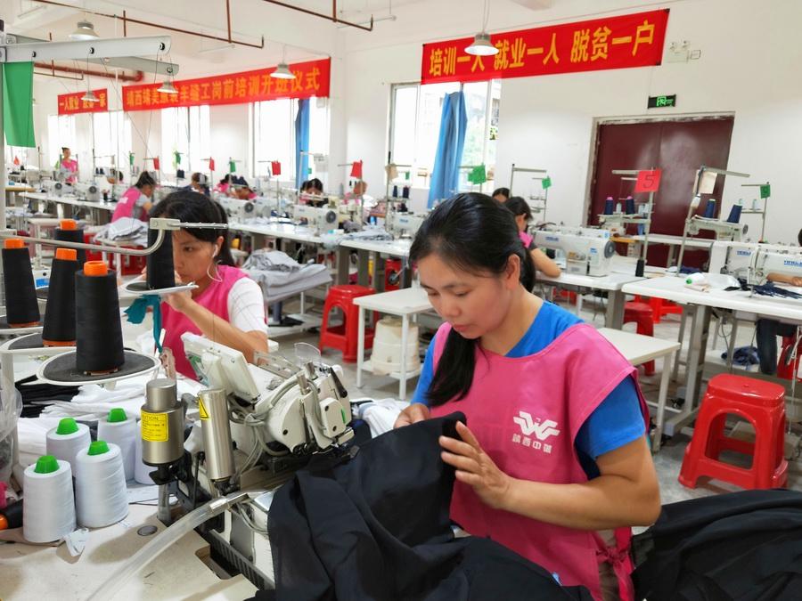 靖西:配套産業園讓易地搬遷戶穩得住能致富