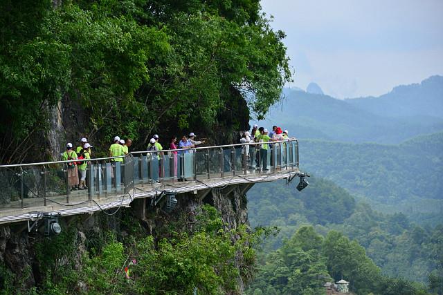 廣西大新縣舉行首屆徒步登高定向挑戰賽