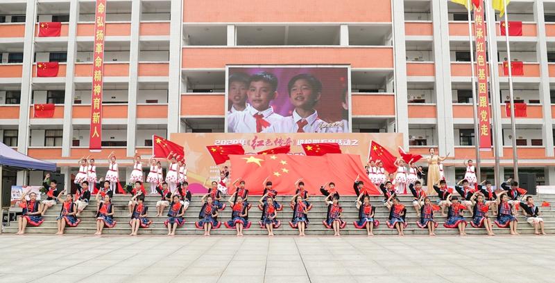 南丹縣啟動《紅色傳奇》進校園係列活動