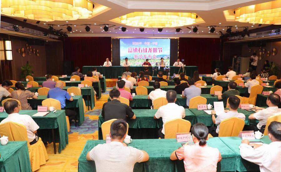 2020年中國(平南)富硒石硤龍眼節將于7月31日舉行