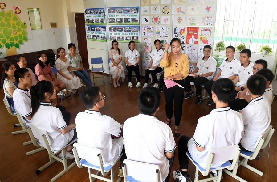 南寧:開展考後心理輔導活動