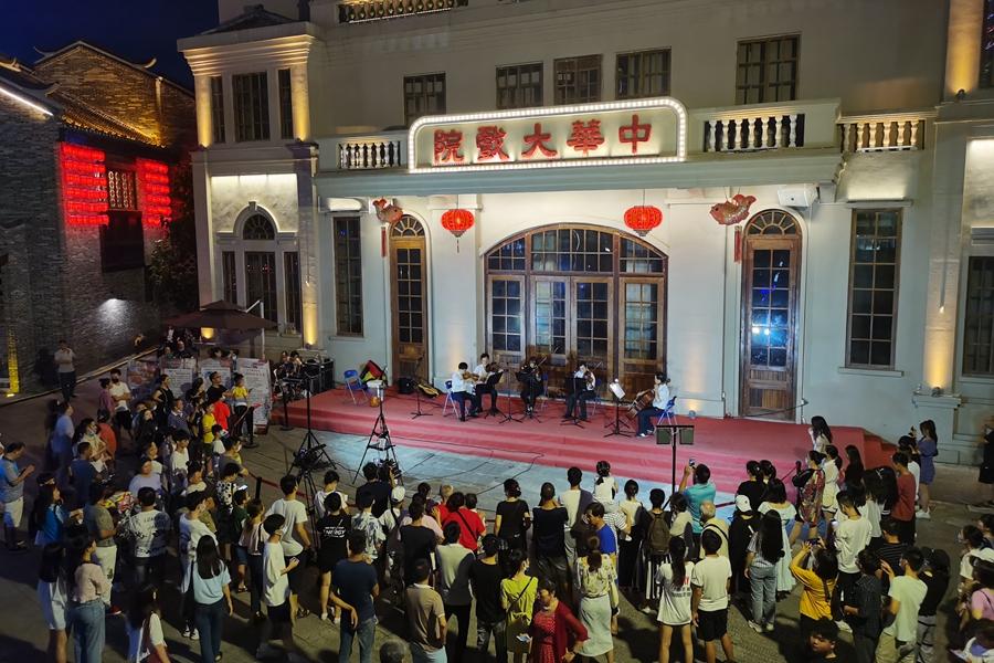 南國夏日的街頭惠民音樂會