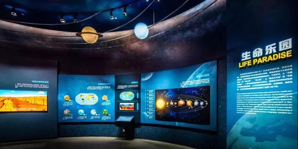 白蓮洞洞穴科學博物館