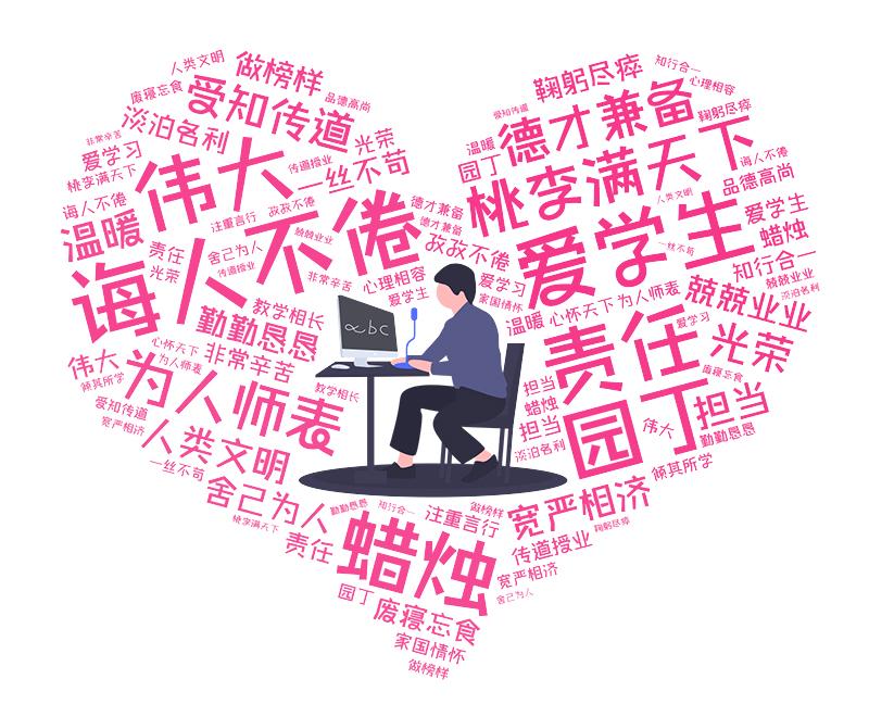 【新華網獨家連線】老師來了