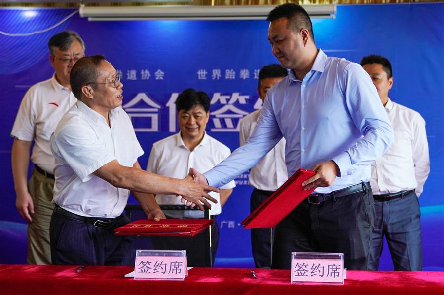 世界跆拳道(無錫)中心與廣西跆拳道協會簽訂戰略合作協議