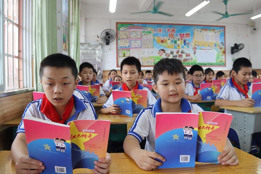 北流:《紅色傳奇》進校園 教育工作開新局