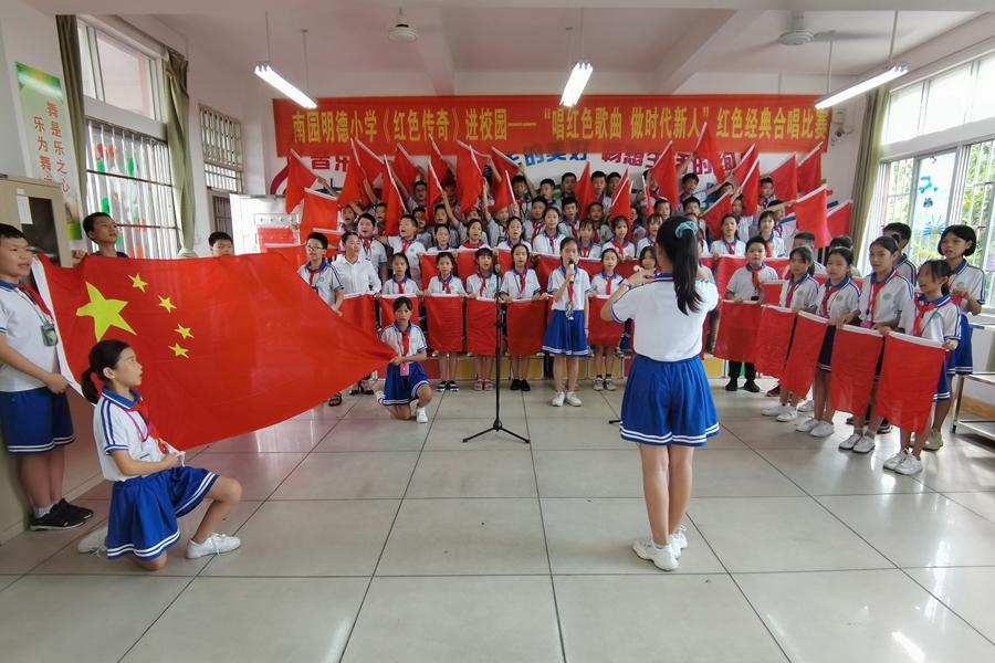 """北流:各學校開展""""紅色""""係列主題教育活動慶國慶"""