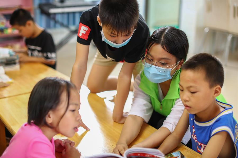 聯合國兒基會關愛中國兒童成長