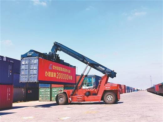 欽州鐵路集裝箱辦理量突破20萬標箱