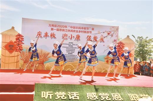 梧州市舉辦第一屆思良江休閒農業鄉村旅遊節