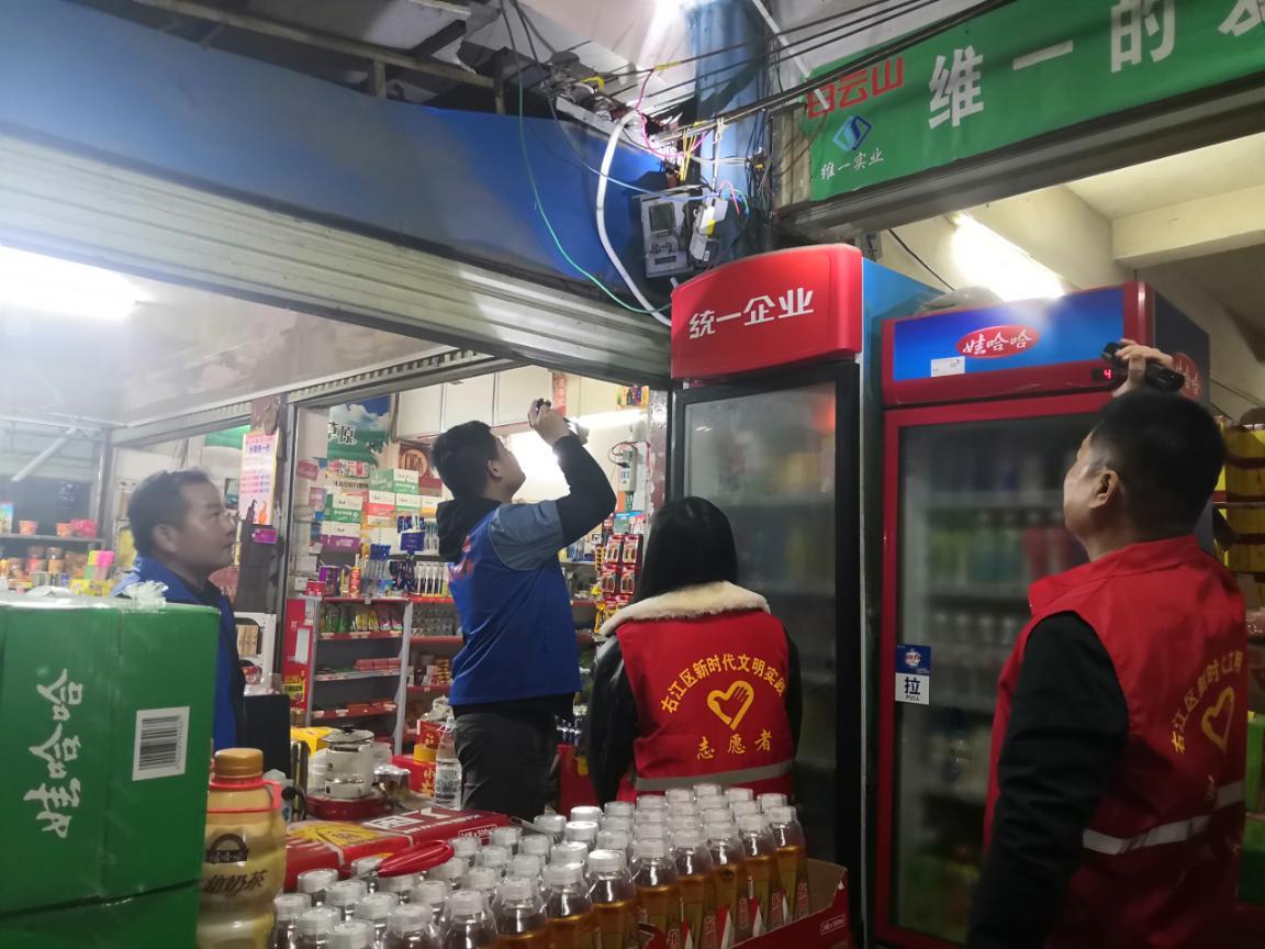 右江區陽圩鎮開展消防安全整治行動