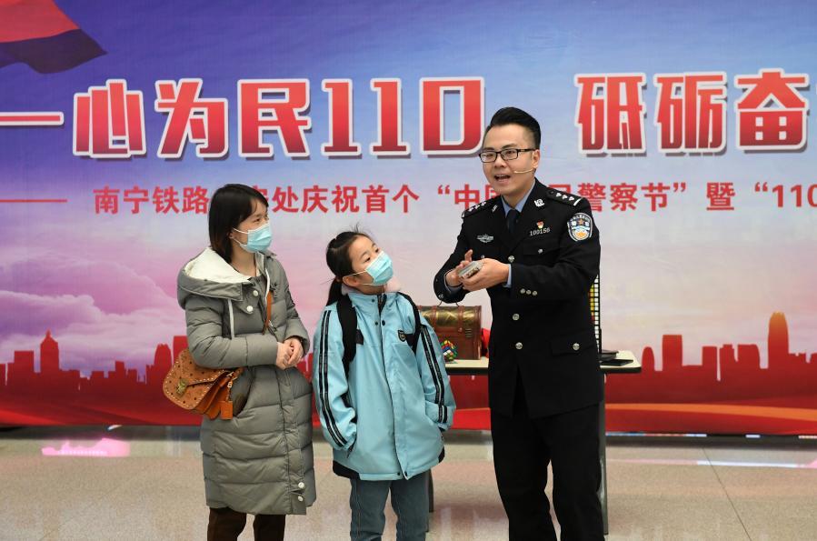 廣西南寧:警營開放迎接警察節