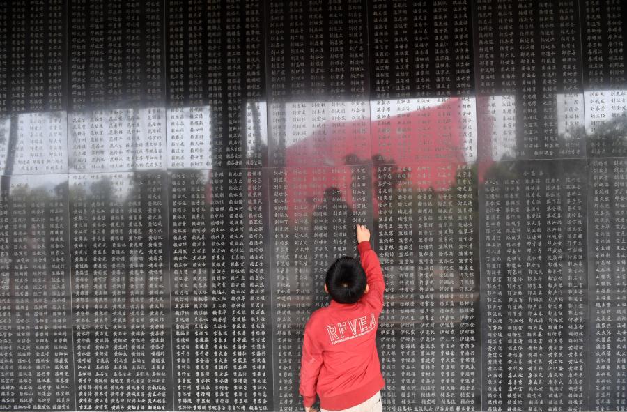 信仰的豐碑——追尋湘江戰役紅軍烈士穿越時空的理想信念