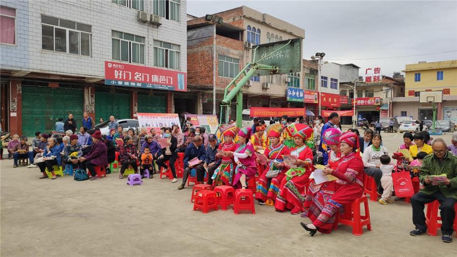 武鳴區仙湖鎮:民族團結一家親 山歌親民又走心