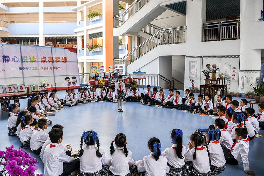 南寧市濱湖路小學舉行2021年讀書節活動