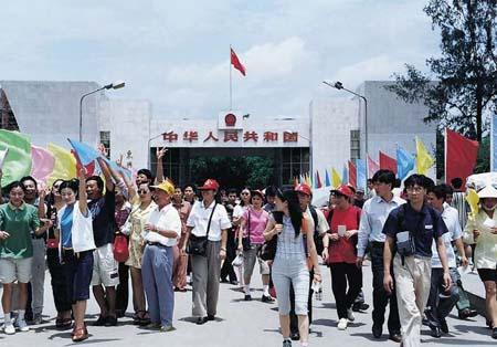 東興國門旅遊