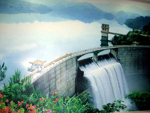 板峽湖風景區