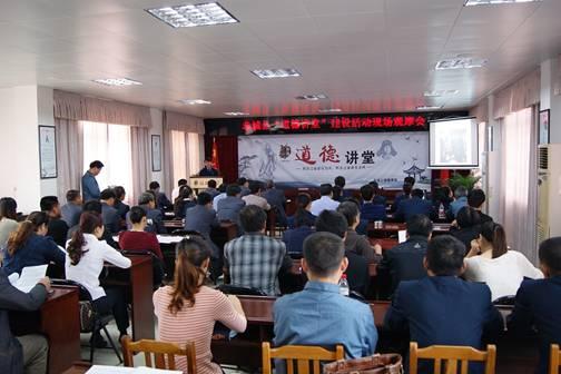 使南疆孩子更多享受到优质的教育资源